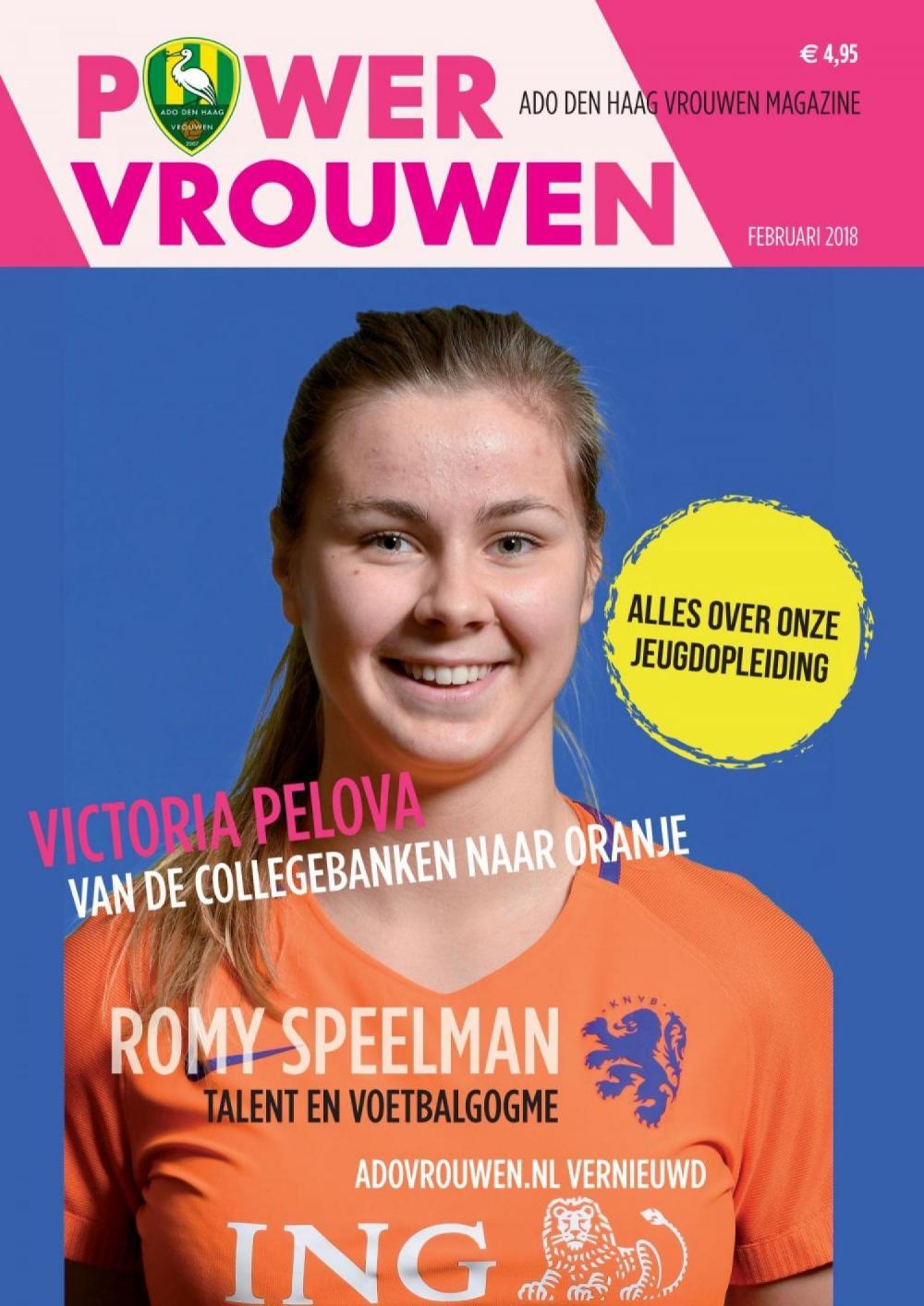 Powervrouwen Magazine Februari 2018